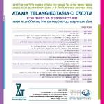 ataxia250315a