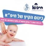 pediatrics170615s