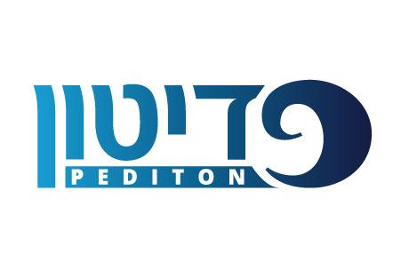 pediton-logo-p