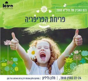 spring22-240318